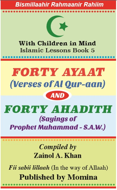 With Children In Mind: 40 Ayaat